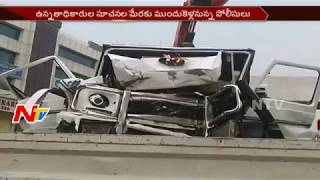 Nishith Narayana Accident Case: Police Mailed Car Technical Reports to Benz Representatives    NTV - NTVTELUGUHD