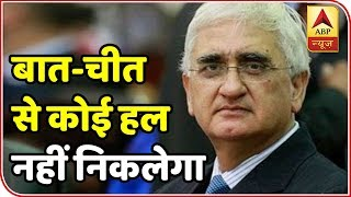 Former External Affairs Minister Salman Khurshid :Holding a meeting with Pakistan makes no sense - ABPNEWSTV