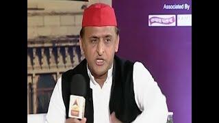 Shikhar Sammelan: Samajwadi Party President Akhilesh Yadav FULL - ABPNEWSTV