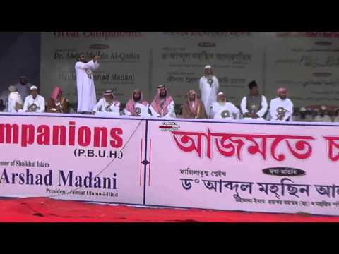 Azmote Sahaba Conference in Amoni,Nagaon,Assam Under the aegis of Assam State Jamiat Ulama on Dated