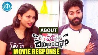 About Love Cheyala Vadda Movie Response - Karthik & Swetha Varma ||  Talking Movies with iDream - IDREAMMOVIES