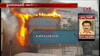 హైదరాబాద్లో హడలెత్తించిన భారీ అగ్ని ప్రమాదం.|Massive Blaze Mishap in Asian Paints Godown | CVR News - CVRNEWSOFFICIAL
