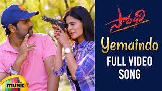 Latest Telugu Songs 2018 | Saaradhi Telugu Movie | Yemaindo Full Video Song | Mango Music - MANGOMUSIC