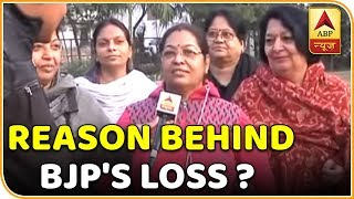 """GST, demonetisation may be the reason behind BJP's loss"" - ABPNEWSTV"