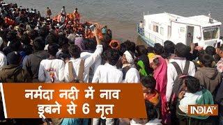 Six Killed As Boat Carrying 60 People Capsizes Near Maharashtra's Nandurbar, Over 36 Rescued - INDIATV