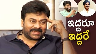 Pawan Kalyan and Ram Charan Both Are Same Says Chiranjeevi | Chiranjeevi About Pawan Kalyan | TFPC - TFPC