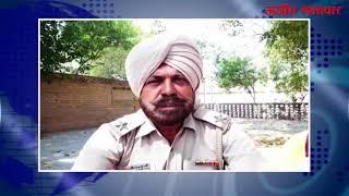 video : कर्ज से परेशान किसान ने की आत्महत्या