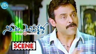Namo Venkatesa Movie Scenes - Venkatesh Narrates His Love Story To Trisha's Family || Sreenu Vaitla - IDREAMMOVIES