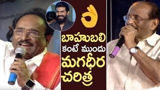 MAGADHEERA 2 | Paruchuri Gopala Krishna Superb Questions To Vijayendra Prasad | TFPC - TFPC