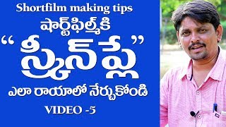 Screenplay writing in telugu short films - Video 5 - YOUTUBE