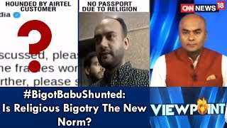 Viewpoint | #BigotBabuShunted: Is Religious Bigotry The New Norm? | CNN News18 - IBNLIVE