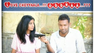 Love Cheyyaala..!!! Oddhaa...??? Telugu short film - YOUTUBE
