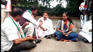 Ex. Mayor Banda Karthika Reddy Protest At Rahul Gandhi House Over Secunderabad MLA Ticket l CVR NEWS - CVRNEWSOFFICIAL