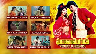 Gharana Mogudu Telugu Movie Songs | Full Video Songs Jukebox | Chiranjeevi | Nagma | MM Keeravani - MANGOMUSIC