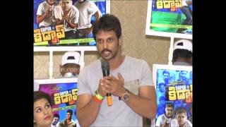 Superstar Kidnap press meet - idlebrain.com - IDLEBRAINLIVE