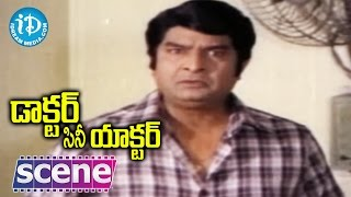 Doctor Cine Actor Movie Scenes - Kaikala Satyanarayana Reveals Krishna's Secret || Jayasudha - IDREAMMOVIES