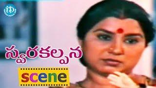 Swara Kalpana Movie Scenes - Annapoorna Accepts Seetha As Her Daughter || Vamsy || Ilaiyaraaja - IDREAMMOVIES