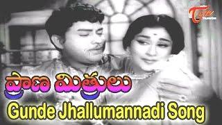 Gunde Jhallumannadi Song | Prana Mithrulu Telugu Movie Songs | Jaggaiah,Kanchana - TELUGUONE