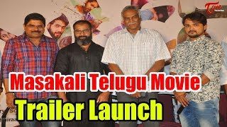Masakali Movie Trailer Launch  || Sai Ronak || Shravya || Sirisha -TeluguOne - TELUGUONE