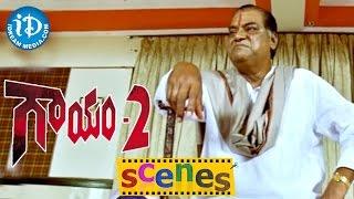 Gaayam Movie Scenes || Kota Srinivasa Rao speaks about politics  || Jagapathi Babu, Vimala Raman - IDREAMMOVIES