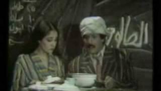 مشهد من مسرحية المتزوجون