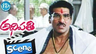 Adhipathi Movie Scenes - Narra Venkateswara Rao Death Ceremony || Mohan Babu, Preeti Jhangiani - IDREAMMOVIES