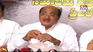 TDP MLA Gorantla Buchaiah Chowdary comments on Pawan Kalyan and Ys Jagan  | CVR News - CVRNEWSOFFICIAL
