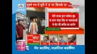 Election Breaking: BJP candidate Bhola Singh to be kept under house arrest - ZEENEWS