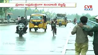 Pethai Cyclone : Heavy Rains in Srikakulam District | CVR News - CVRNEWSOFFICIAL
