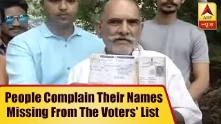 Palghar by-poll: People complain their names missing from the voters' list - ABPNEWSTV