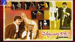 Telugu Comedy Show - 'Kiraak' - 16 : Pellaindhi Kani Order Order - MALLEMALATV