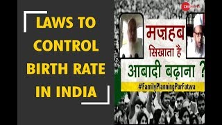 Taal Thok Ke: Should strict laws be made to control birth rate in India? - ZEENEWS