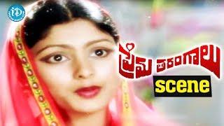 Prema Tarangalu Movie Scenes - Krishnam Raju Goes To Meet Jayasudha || Kaikala Satyanarayana - IDREAMMOVIES