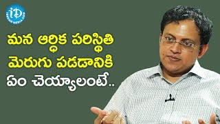 Humanist Babu Gogineni On Economic Crisis Due To Coronavirus | Dil Se With Anjali | iDream News - IDREAMMOVIES