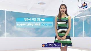 [날씨정보] 07월 11일 11시 발표