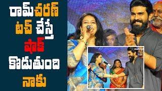 రాంచరణ్ ని టచ్ చేస్తే నాకు షాక్ తగులుతోంది || MM Srilekha about Ram Charan || Srivalli pre release - IGTELUGU
