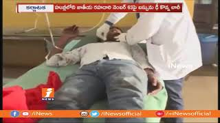 6 Lost Lives and 10 Severally Wounded in Road Mishap at Hobli | Karnataka | iNews - INEWS