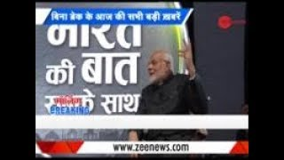 Morning Breaking: PM Modi reveals inside story of surgical strike on Pakistan - ZEENEWS