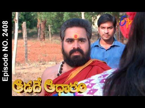 Aadade Aadharam |5th April 2017 | Full Episode No 2408| ETV Telugu | cinevedika.com