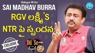 Dialogue Writer Sai Madhav Burra Exclusive Interview    Dil Se With Anjali #106 - IDREAMMOVIES