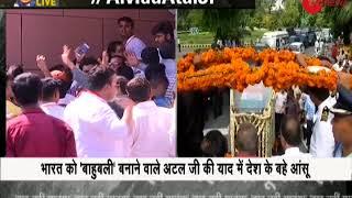 Crowd uncontrollable outside BJP headquarters - ZEENEWS