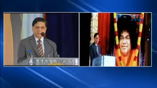 CJI Dipak Misra Speech at Human Values and the Legal World - Jurist Conference in Puttaparthi | CVR - CVRNEWSOFFICIAL