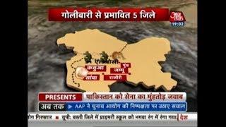 इंडिया 360 | पाकिस्तान ग्रामीणों पर बरसा रहा है गोले; गोलीबारी से प्रभावित 5 जिले - AAJTAKTV