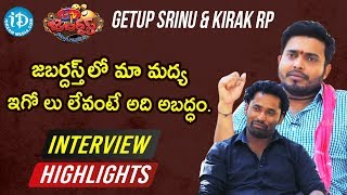 Jabardasth Getup Srinu and Kiraak RP Interview Highlights | Talking Movies With iDream - IDREAMMOVIES