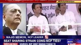 Seat sharing strain Congress- NCP ties? - NEWSXLIVE