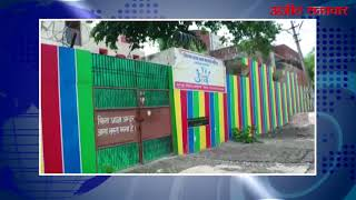 video : बहादुरगढ उमंग बालगृह से चार नाबालिग लडकियां गायब