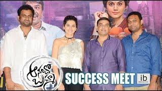 Anando Brahma success meet - idlebrain.com - IDLEBRAINLIVE