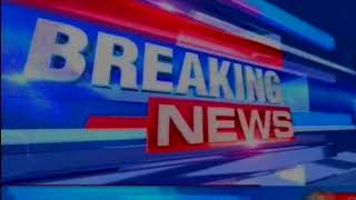Fire broke out in a package company in Thane, six fire tenders were rushed to the spot - NEWSXLIVE