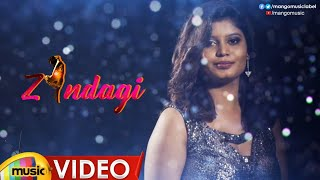 Zindagi Song   Latest Private Songs 2019   Jessy Curie   Mounica   Vijay B   Mango Music - MANGOMUSIC