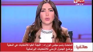 بالفيديو.. «الوزراء»: دعاوى «احتلال» بعض الميادين للتنديد ببراءة «مبارك» غير منطقية